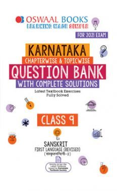 Oswaal Karnataka SSLC Question Bank With Complete Solutions For Class - IX Sanskrit (First Language) (March 2021 Exam)