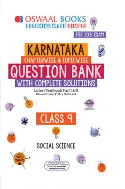 Oswaal Karnataka SSLC Question Bank With Complete Solutions For Class - IX Social Science (March 2021 Exam)