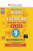 Oswaal NCERT Exemplar (Problems - Solutions) For Class - IX Mathematics (For March 2021 Exam)