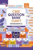 Oswaal CBSE Question Bank For Class - IX Mathematics Reduced Syllabus (For March 2021 Exam)
