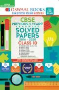 Oswaal CBSE Previous 5 Years Yearwise Solved Papers For Class - X (For March 2021 Exam)