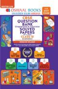 Oswaal CBSE Question Bank Chapterwise & Topicwise Solved Papers For Class - XII Economics Reduced Syllabus (For March 2021 Exam)