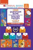 Oswaal CBSE Question Bank Chapterwise & Topicwise Solved Papers For Class - XII Geography Reduced Syllabus (For March 2021 Exam)