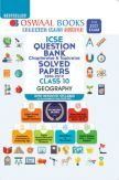 Oswaal ICSE Question Bank Chapterwise & Topicwise Solved Paper Class 10, Geography (For 2021 Exam)