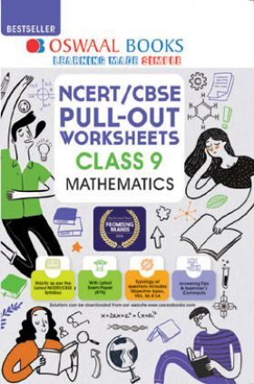 Oswaal NCERT & CBSE Pullout Worksheets Class 9 Mathematics (For 2021 Exam)