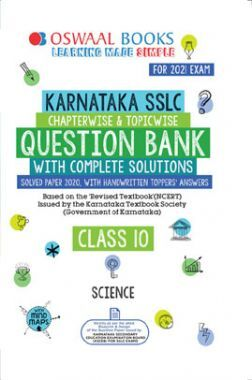 Oswaal Karnataka SSLC Class 10 Science Book Chapterwise & Topicwise Question Bank With Complete Solutions (For 2021 Exam)