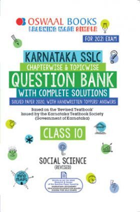 Oswaal Karnataka SSLC Class 10 Social Science Book Chapterwise & Topicwise Question Bank  With Complete Solutions (For 2021 Exam)