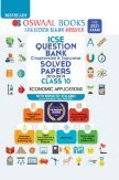 Oswaal ICSE Question Bank Chapterwise & Topicwise Solved Paper Class 10 Economic Applications (For 2021 Exam)