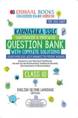 Oswaal Karnataka SSLC Chapterwise & Topicwise Question Bank Class 10 English 2nd Language Book (For 2021 Exam)