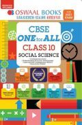 Oswaal CBSE One For All Social Science Class 10 Reduced Syllabus For 2021 Exam
