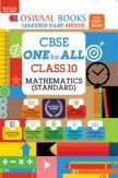 Oswaal CBSE One For All Mathematics Class 10 Reduced Syllabus For 2021 Exam