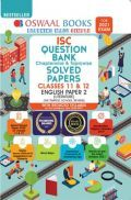 Oswaal ISC Class 12 English Question Bank Chapterwise & Topicwise Solved Paper- 2 (Reduced Syllabus) (For 2021 Exam)