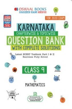 Oswaal Karnataka SSLC Class 9 Mathematics Question Bank Chapterwise & Topicwise (For March 2020 Exam)