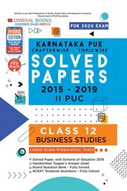 Oswaal Karnataka PUE Class 12 Business Studies Solved Papers II PUC Chapterwise & Topicwise (For March 2020 Exam)