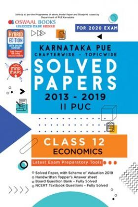 Oswaal Karnataka PUE Class 12 Economics Solved Papers II PUC Chapterwise & Topicwise (For March 2020 Exam)