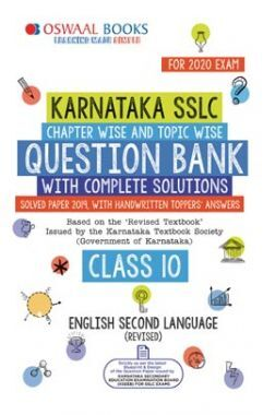 Oswaal Karnataka SSLC Class 10 English 2nd Language Question Bank Chapterwise & Topicwise (For March 2020 Exam)