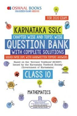 Oswaal Karnataka SSLC Class 10 Mathematics Question Bank Chapterwise & Topicwise (For March 2020 Exam)