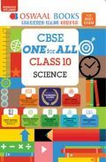 Oswaal CBSE One for All Class 10 Science (Reduced Syllabus) (For 2021 Exam)