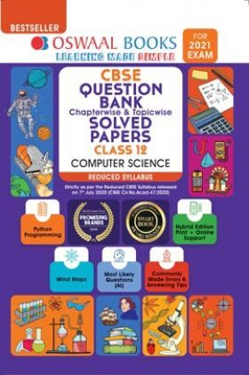 Oswaal CBSE Class 12 Computer Science Question Bank Chapterwise & Topicwise Solved Papers (Reduced Syllabus) (For 2021 Exam)