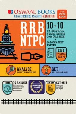 Oswaal RRB NTPC Test Series (For 2021 Exam)