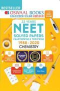 Oswaal NEET Question Bank Chapterwise & Topicwise Chemistry Book (For 2021 Exam)