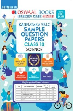 Oswaal Karnataka SSLC Sample Question Papers Class 10 Science Book (For 2021 Exam)