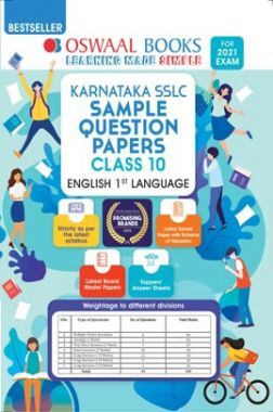 Oswaal Karnataka SSLC Sample Question Papers Class 10 English 1st Language Book (For 2021 Exam)
