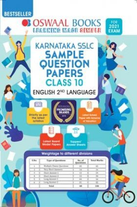 Oswaal Karnataka SSLC Sample Question Papers Class 10 English 2nd Language Book (For 2021 Exam)