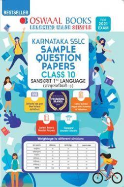Oswaal Karnataka SSLC Sample Question Papers Class 10 Sanskrit 1st Language Language Book (For 2021 Exam)