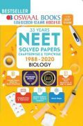 Oswaal NEET Question Bank Chapterwise & Topicwise Biology Book (For 2021 Exam)