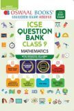 Oswaal ICSE Question Banks For Class 9 Mathematics (Reduced Syllabus) (For 2021 Exam)