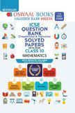 Oswaal ICSE Question Bank Chapterwise & Topicwise Solved Papers For Class 10  Mathematics (Reduced Syllabus) (For 2021 Exam)