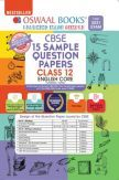 Oswaal CBSE Sample Question Paper For Class 12 English Core Book (For 2021 Exam)