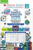 Oswaal CBSE Sample Question Paper For Class 10 Mathematics Standard Book (Reduced Syllabus for 2021 Exam)