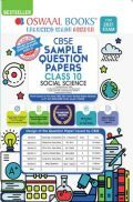 Oswaal CBSE Sample Question Paper For Class 10 Social Science Book (Reduced Syllabus for 2021 Exam)