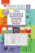 Oswaal CBSE Sample Question Papers For Class 12 Biology Book (For 2021 Exam)