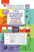 Oswaal CBSE Sample Question Papers For Class 12 Accountancy Book (For 2021 Exam)