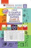 Oswaal CBSE Sample Question Papers For Class 12 Mathematics Book (For 2021 Exam)
