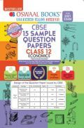 Oswaal CBSE Sample Question Papers For Class 12 Economics Book (For 2021 Exam)