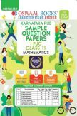 Oswaal Karnataka PUE Sample Question Papers I PUC Class 11 Mathematics Book (For 2021)