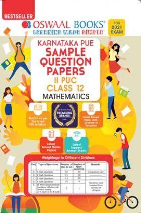 Oswaal Karnataka PUE Sample Question Papers II PUC Class 12 Mathematics Book (2021 Exam)
