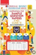 Oswaal Karnataka PUE Sample Question Papers II PUC Class 12 Accountancy Book (For 2021 Exam)