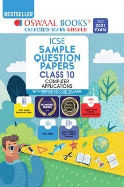 Oswaal ICSE Sample Question Papers Class 10 Computer Applications Book (Reduced Syllabus For 2021 Exam)