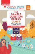 Oswaal ICSE Sample Question Papers For Class 9 Economics Book (Reduced Syllabus for 2021 Exam)