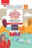 Oswaal ICSE Sample Question Papers For Class 9 History & Civics Book (Reduced Syllabus for 2021 Exam)