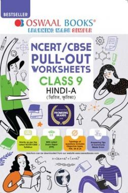 Oswaal NCERT & CBSE Pullout Worksheets For Class 9 Hindi A Book (For 2021 Exam)
