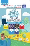 Oswaal ICSE Sample Question Papers For Class 10 English Paper 2 Literature Book (Reduced Syllabus for 2021 Exam)
