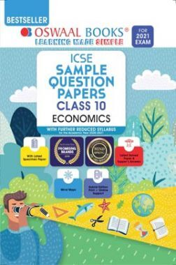 Oswaal ICSE Sample Question Papers For Class 10 Economics Book (Reduced Syllabus for 2021 Exam)