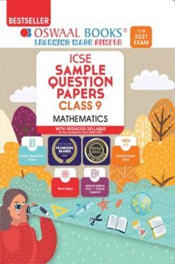 Oswaal ICSE Sample Question Papers For Class 9 Mathematics Book (Reduced Syllabus for 2021 Exam)