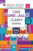 Oswaal CBSE One for All For Class 9 Science (Reduced Syllabus) (For 2021 Exam)